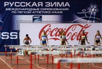 """Русская Зима"" IAAF Indoor Permit Meetings. Забеги на 60м с/б"