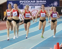 """Русская Зима"" IAAF Indoor Permit Meetings. 400м."