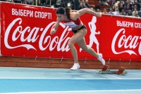 """Русская Зима"" IAAF Indoor Permit Meetings. 400м. Стамболова Ваня"