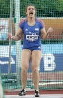 Sandra Perkovic. Silver at Continental World Cup 2010 (Split)
