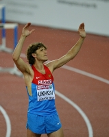 Ivan Ukhov. Bronze European Champion 2014