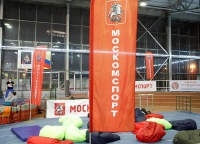 High Jump Moscow Cup