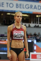 Darya Klishina. European Indoor Championhip 2017